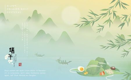 Happy Dragon Boat Festival background template traditional food rice dumpling and nature landscape mountain lake. Chinese translation : Duanwu and Blessing