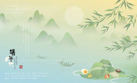 愉快的端小船节日背景模板传统食物米饺子和自然风景山湖。中文翻译:杜武和祝福