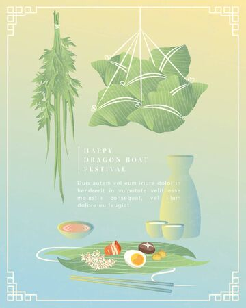Happy Dragon Boat Festival background template traditional food rice dumpling stuffing realgar wine bamboo leaf and wormwood