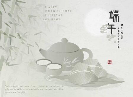 Happy Dragon Boat Festival background template traditional food rice dumpling tea pot cup and bamboo leaf. Chinese translation : Duanwu and Blessing