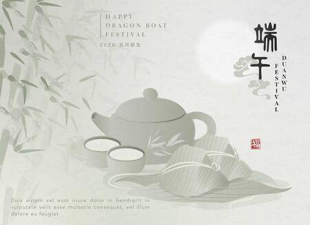 愉快的端小船节日背景模板传统食物米饺子茶壶杯子和竹叶。中文翻译:杜武和祝福
