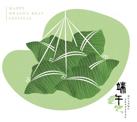 Happy Dragon Boat Festival cartoon traditional food rice dumpling : Duanwu