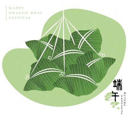 快乐的龙舟节卡通传统食品米饺子:蒲武