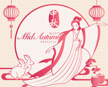 Retro style Chinese Mid Autumn festival cute rabbit and beautiful woman Chang E from a legend. Translation for Chinese word: Mid Autumn