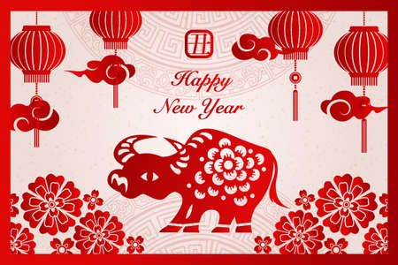2021 Happy Chinese new year red relief ox flower lantern and cloud. Chinese Translation: ox