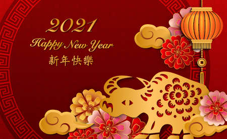 2021 Happy Chinese new year gold relief ox flower lantern cloud and round lattice tracery frame. Chinese Translation: Happy new year 写真素材 - 158424018