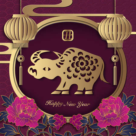 2021 Happy Chinese new year of ox golden purple relief peony flower lantern window frame. Chinese translation: Ox.