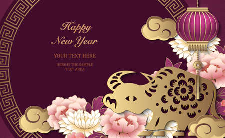 2021 Happy Chinese new year of ox golden purple relief peony flower lantern cloud round lattice tracery frame