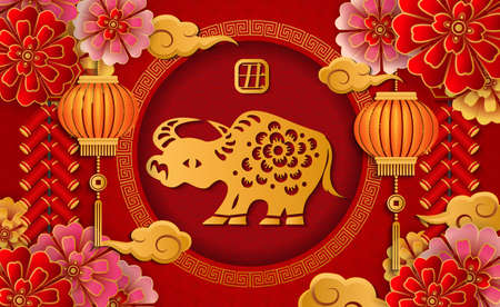 2021 Happy Chinese new year gold relief ox flower lantern cloud firecrackers and lattice round frame. Chinese Translation: Ox