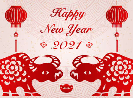 2021 Happy Chinese new year of retro elegant ox gold ingot and lantern.
