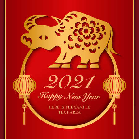 2021 Happy Chinese new year of the ox lantern and gold ingot.