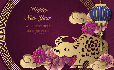 2021 Happy Chinese new year of ox golden purple relief flower lantern cloud and round lattice tracery frame 写真素材 - 158428204