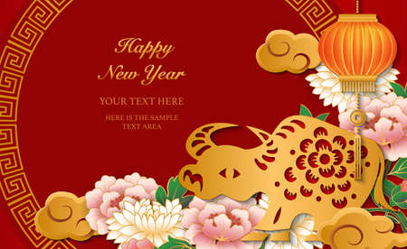 2021 Happy Chinese new year of ox retro gold relief rat peony flower lantern cloud and round lattice tracery frame  イラスト・ベクター素材