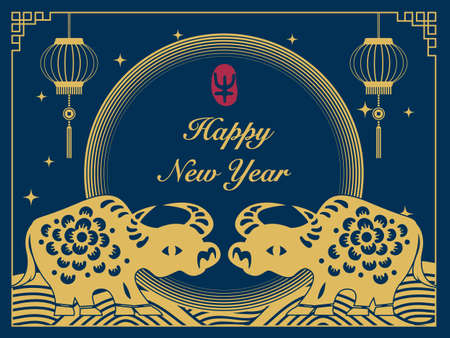 2021 Happy Chinese new year of ox curve wave and lantern decoration. Chinese Translation: Ox.