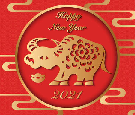 2021 Happy Chinese new year of ox and golden ingot  イラスト・ベクター素材