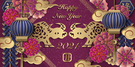 2021 Happy Chinese new year of ox golden purple relief flower lantern cloud rat and firecrackers. Chinese Translation: Ox, Prosperity.