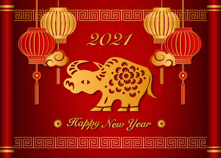 2021 Happy Chinese new year gold relief ox lantern cloud and lattice frame on a vintage scroll.
