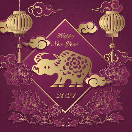 2021 Happy Chinese new year of ox golden purple relief peony flower lantern rat cloud ingot and spring couplet
