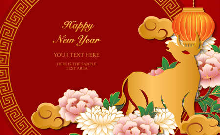 2021 Happy Chinese new year of ox retro gold relief rat peony flower lantern cloud and round lattice tracery frame 写真素材 - 158428269