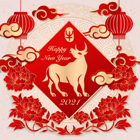 2021 Happy Chinese new year red relief ox peony flower lantern cloud and spring couplet.