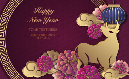 2021 Happy Chinese new year of ox golden purple relief flower lantern cloud and round lattice tracery frame 写真素材 - 158428277