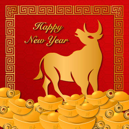 2021 Happy Chinese new year gold relief Zodiac sign ox ingot, money coin and lattice frame. Chinese translation: treasure 写真素材 - 158428280