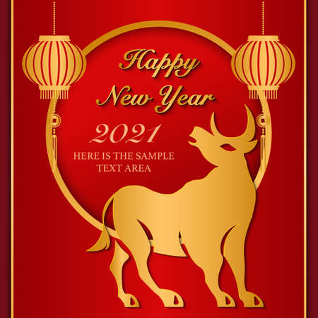 2021 Happy Chinese new year of the ox and lantern golden round frame