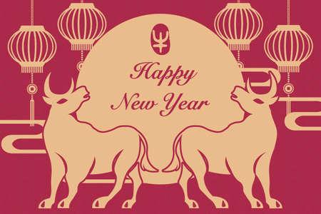 Happy Chinese new year of ox retro elegant lantern curve cloud wave. Chinese Translation: Ox. Çizim