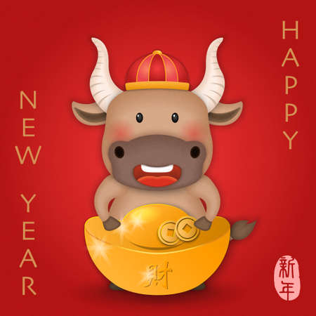 Chinese new year of cute cartoon ox holding golden ingot and coin. Chinese translation: New year. Çizim