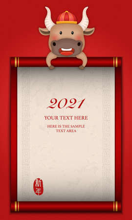 2021 Chinese new year of cute cartoon oxand Chinese style red scroll paper template. Chinese translation: New year.