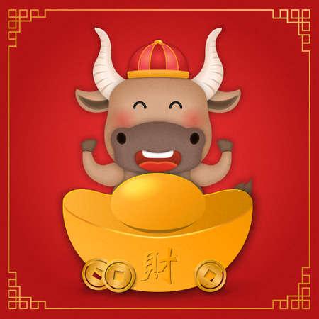 2021 Chinese new year of cute cartoon ox and golden ingot. Chinese translation: Treasure.