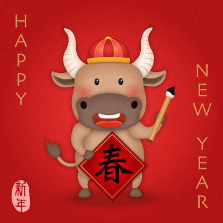 2021 Chinese new year of cute cartoon ox holding spring couplet and Chinese brush. Chinese translation: New year and spring.