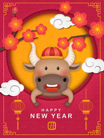 2021 Chinese new year of cute cartoon ox and plum blossom spiral curve cloud. Chinese Translation: Ox.