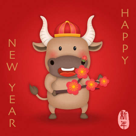2021 Chinese new year of cute cartoon ox holding plum blossom flower branch. Chinese translation: New year.