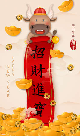 2021 Chinese new year of cute cartoon ox golden ingot and Chinese style red scroll paper template. Chinese translation: New year of ox and Ushering in wealth and prosperity. Çizim