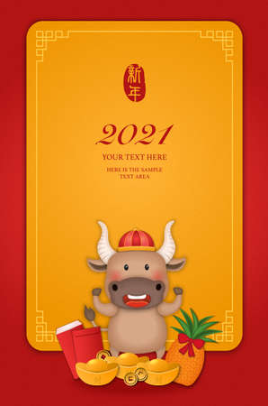 2021 Chinese new year of cute cartoon ox and dragon lion dance costume pineapple red envelope. Chinese translation: New year of ox.