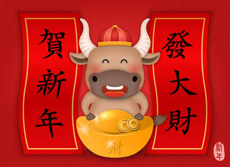 2021 Chinese new year of cute cartoon ox and spring couplet. Chinese translation: Happy new year and Make a fortune.