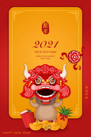 2021 Chinese new year of cute cartoon ox and dragon lion dance costume pineapple red envelope. Chinese translation: New year of the ox.