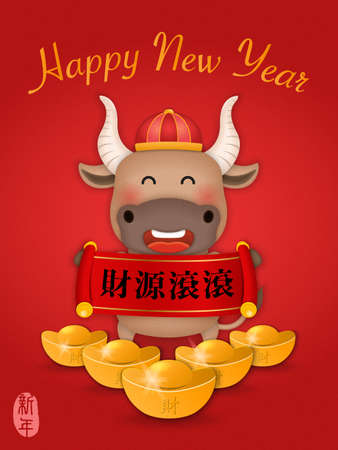 2021 Chinese new year of cute cartoon ox holding scroll reel spring couplet and golden ingot. Chinese Translation: New year and Profits pouring in from all sides.