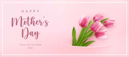Happy mother's day cute lovely elegant pink tulip flower banner template 向量圖像