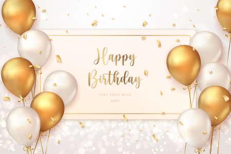 Elegant golden ballon Happy Birthday celebration card banner template 向量圖像