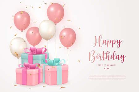 Elegant girlsih pink ballon Happy Birthday celebration present gift box 矢量图像