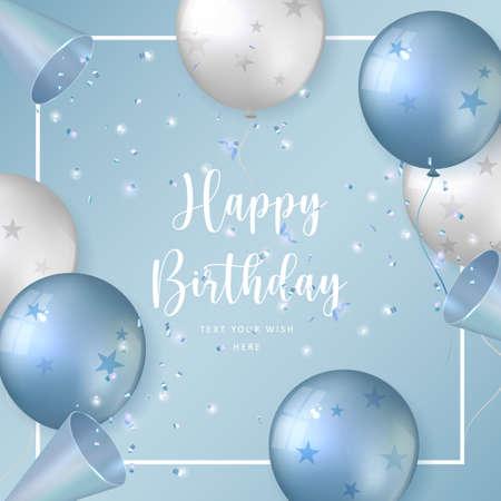 Elegant blue white silver ballon and party popper ribbon Happy Birthday celebration card banner template background 矢量图像