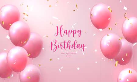 Elegant rose pink ballon and golden ribbon Happy Birthday celebration card banner template background