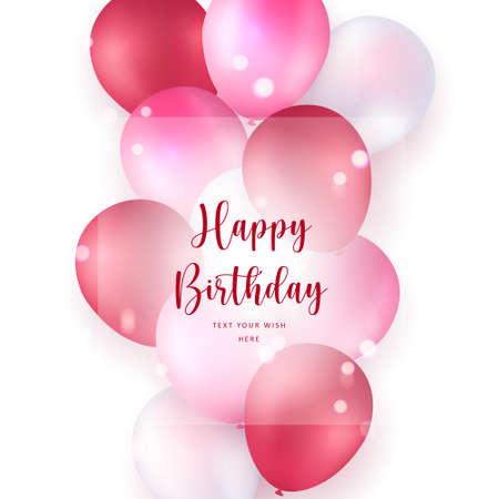 Elegant pink red ballon Happy Birthday celebration card banner template background 向量圖像