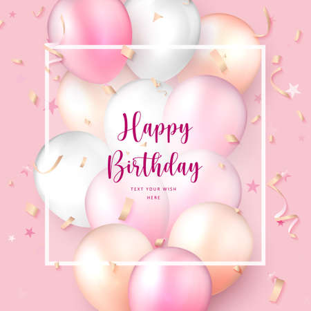 Elegant rose pink pastel color ballon and party popper ribbon Happy Birthday celebration card banner template background 向量圖像