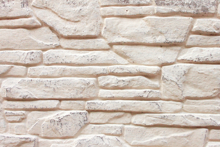 whitewashed: Background of Decorated  Brick Wall Whitewashed with Cream Color Paint
