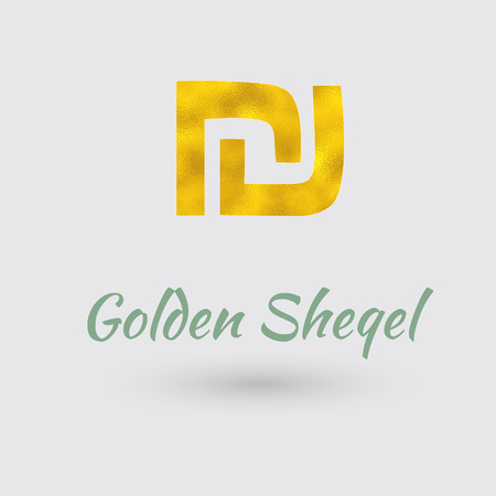 sheqel: Symbol of the Sheqel Currency with Golden Texture. Text with the Israel Currency Name