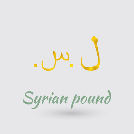 Symbol of the Syria Currency with Golden Texture. Illustration
