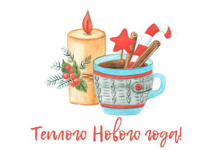 The warm New year 2019 card (in Russian). Watercolor illustration. A burning candle, fir branches, holly, knitted cup of tea, cinnamon and lollipop. Фото со стока